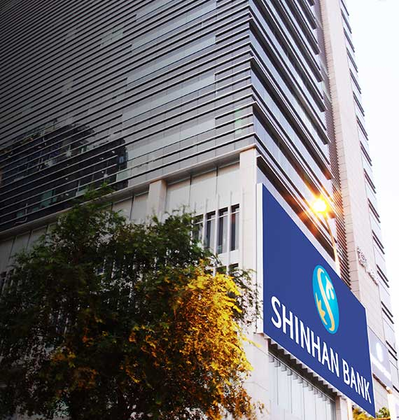 Shinhan Finance - Home | Facebook